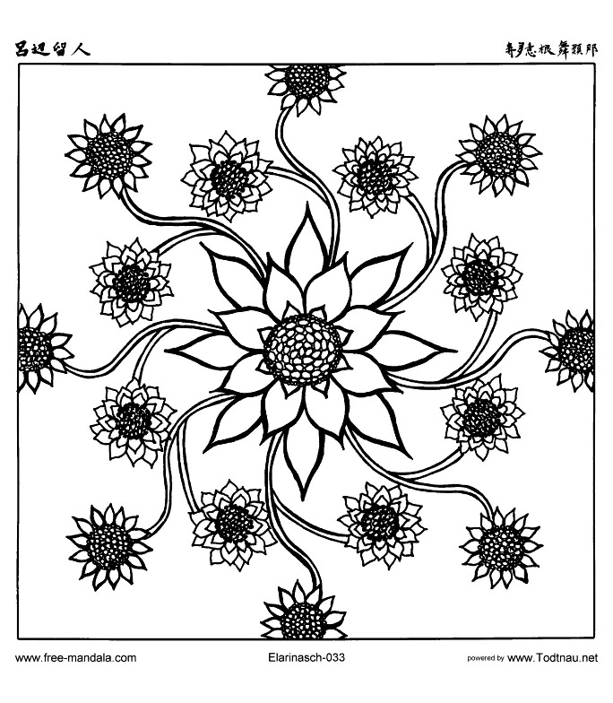 Mandala to color flowers vegetation to print 4 - Mandalas with ...