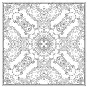 Complex squared Mandala