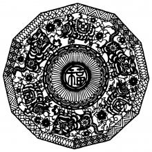 Mandala inspiration chinoise