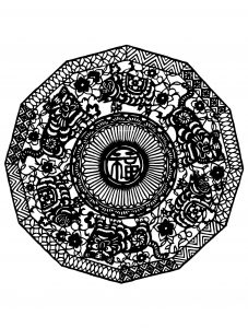 Dark chinese Mandala